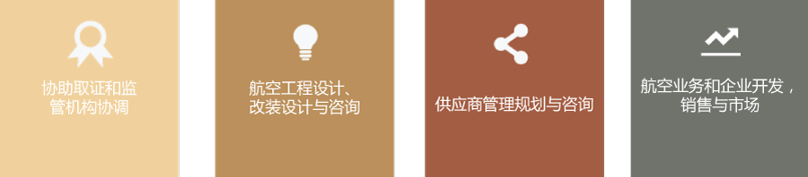 chinese-banner.png