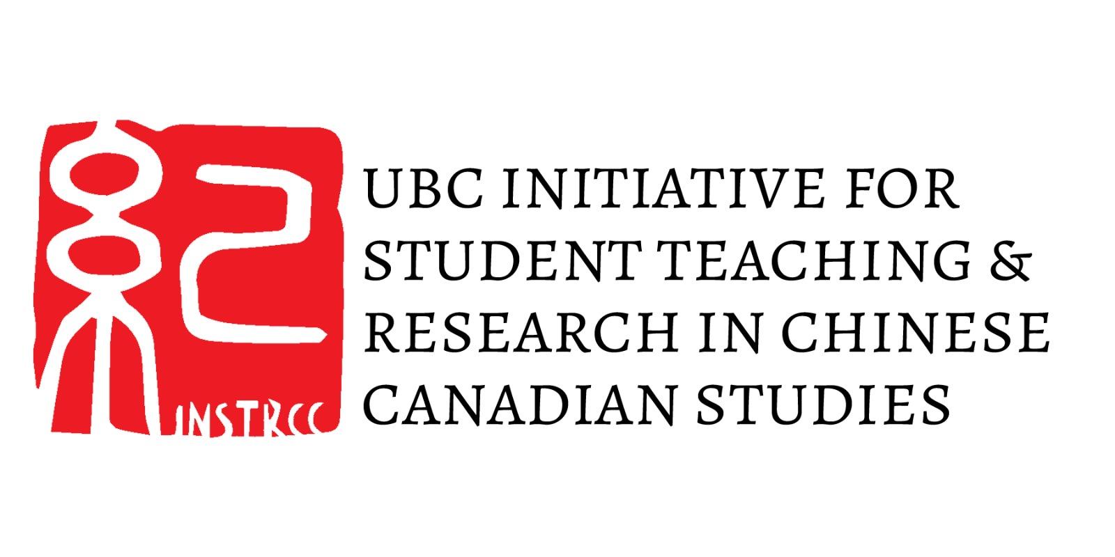 UBC INSTRCC logo.jpg