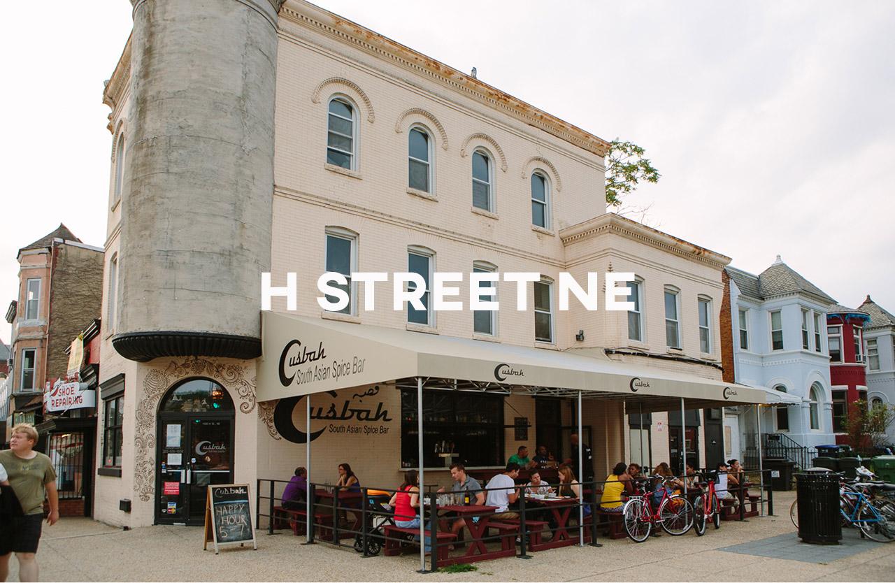 H Street NE - A revitalized neighborhood vibrant with history