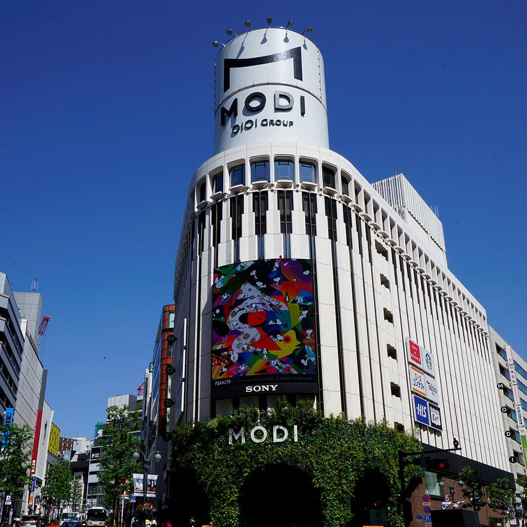 tokyo-tm-3.jpg