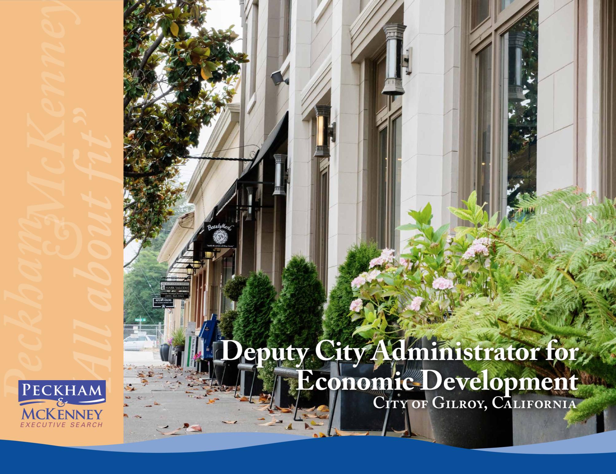 DeputyCityAdministrator_GilroyCA