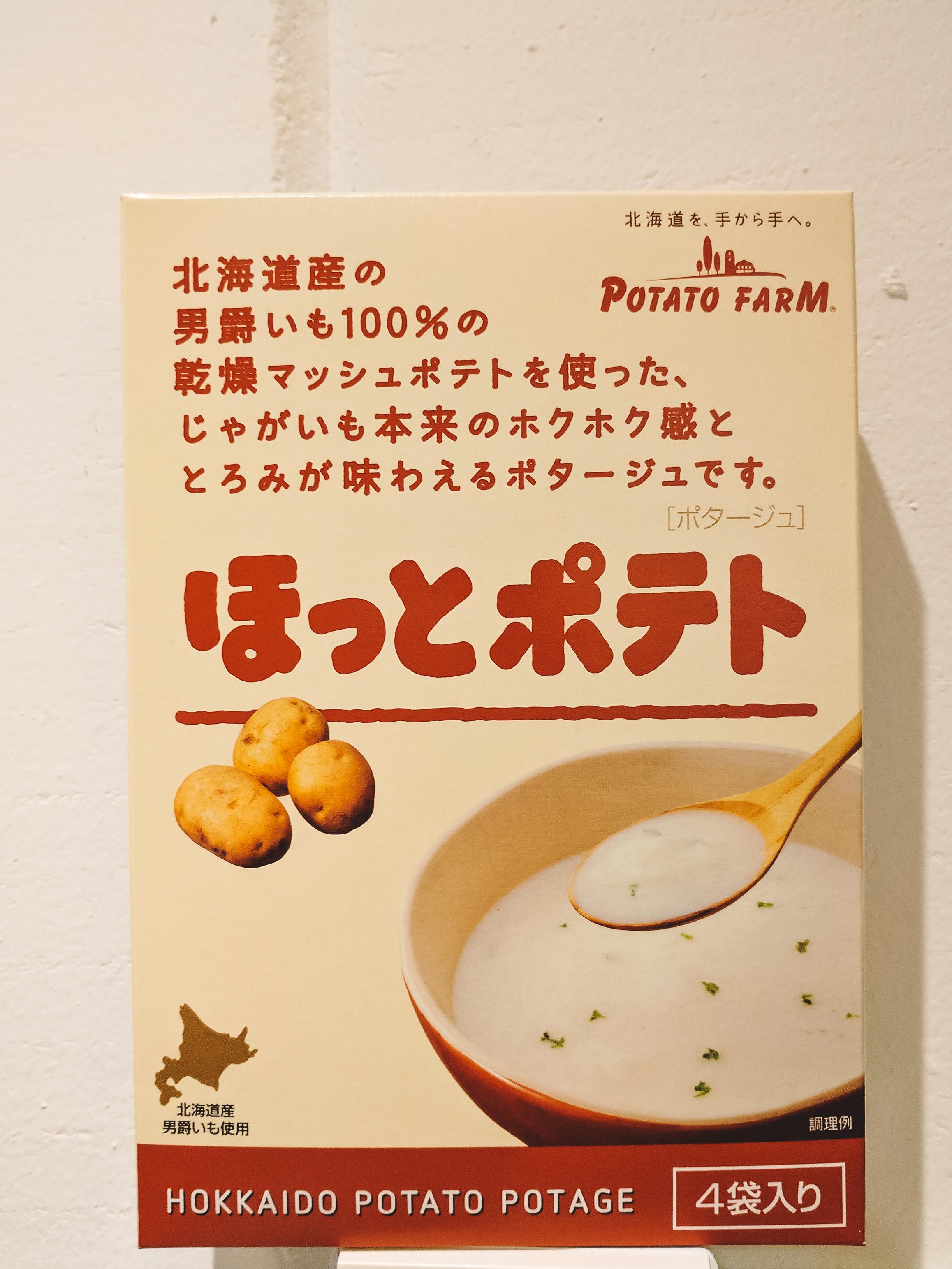 Potato Soup!