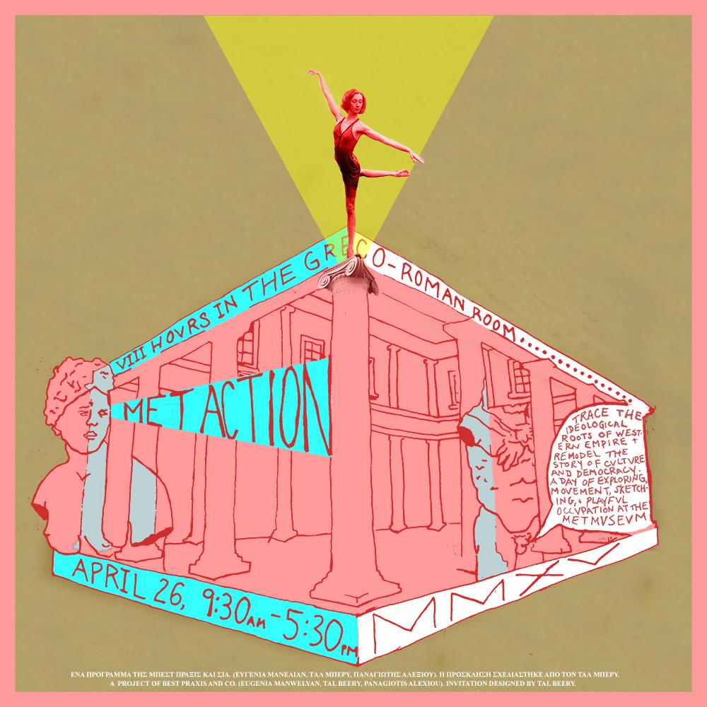2015.04.07_Met-Action_Invitation_WEB.jpg