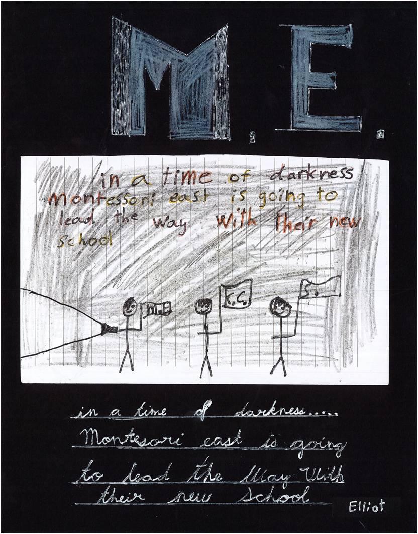 Artist: Elliot Johnston, age 9, Montessori East