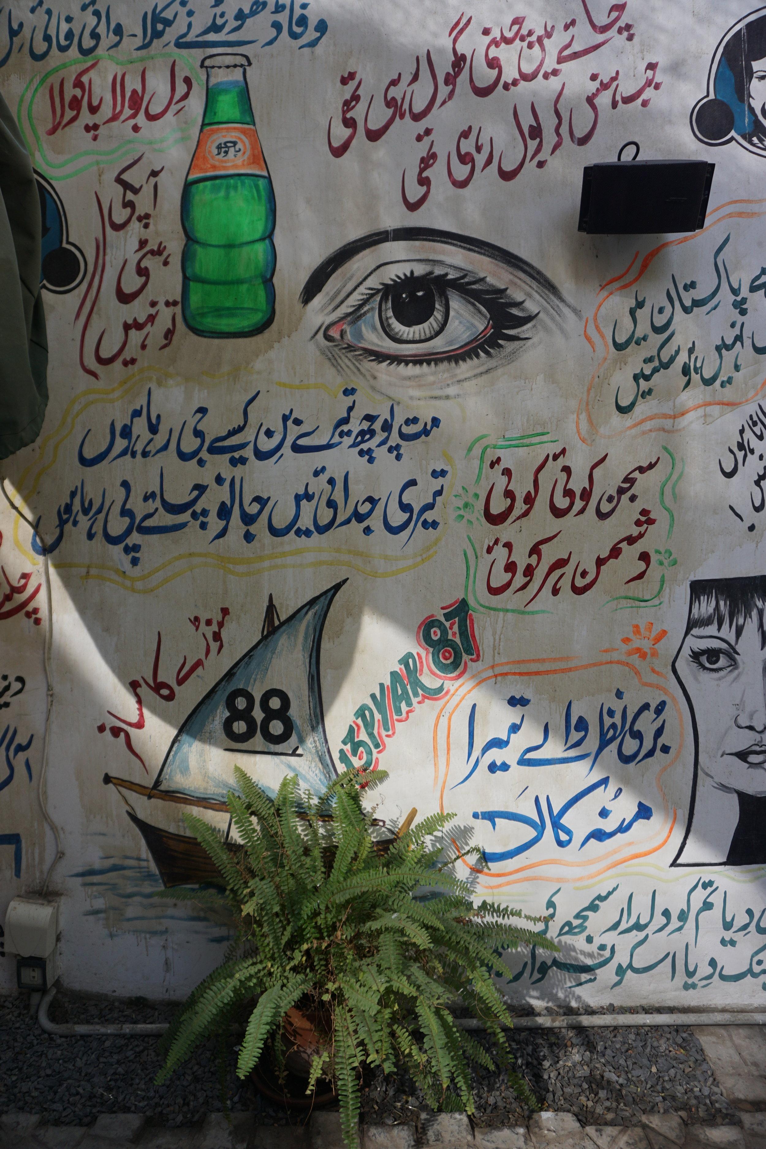 Sattar Buksh Cafe, Karachi, Pakistan