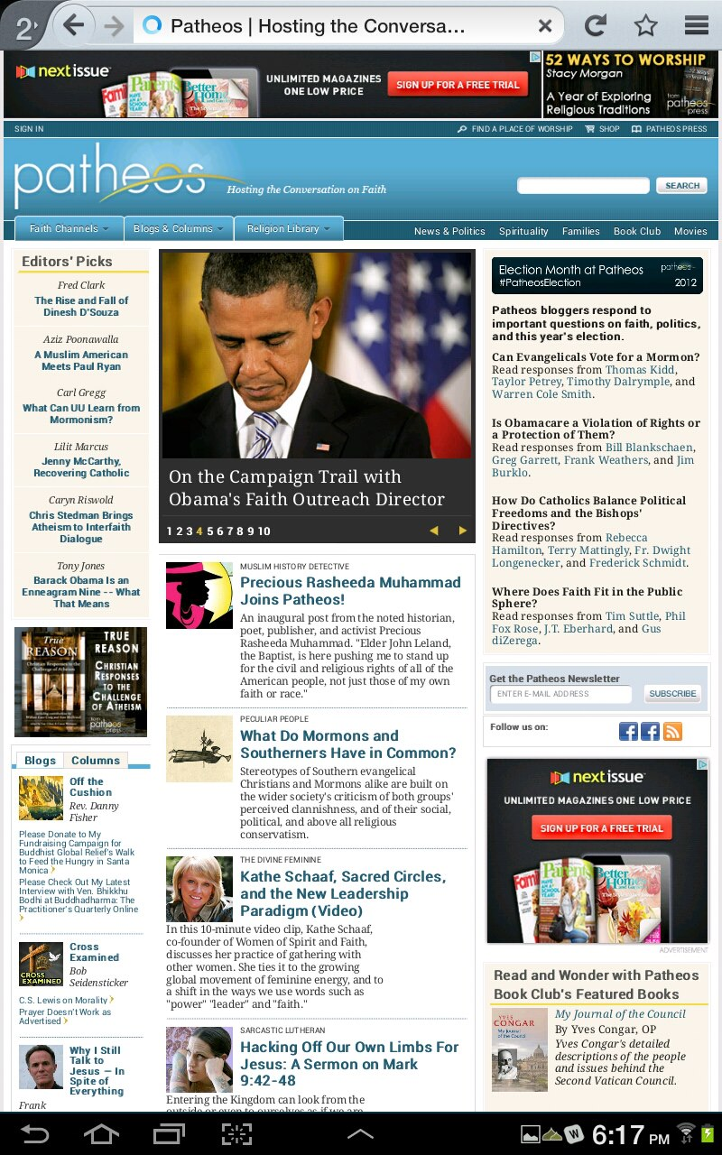 """Screenshot of Patheos.com introducing Precious's new """"Muslim History Detective"""" blog on its front page October 18, 2012."""