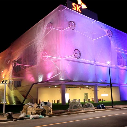 2012 YEOSU EXPO SK PAVILION