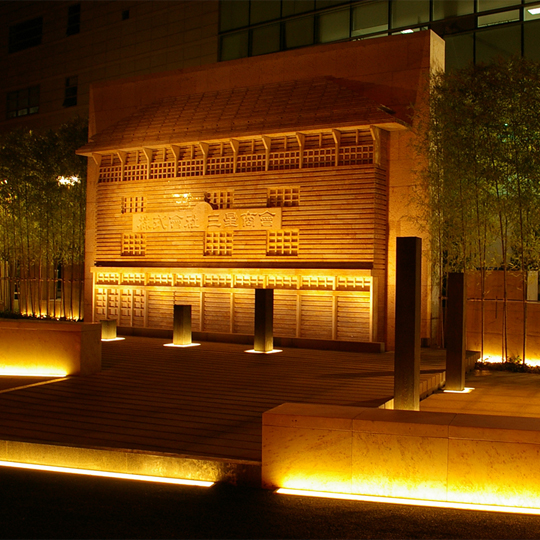 DAEGU CITY, SAMSUNG MEMORIAL SITE