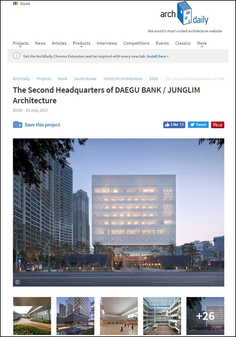 ARCHDAILY - 2017 . 07 . 13