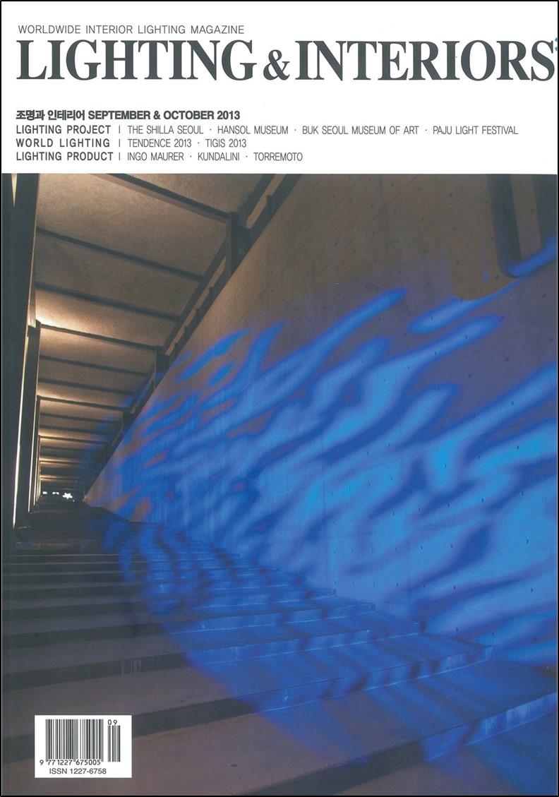 lighting & interior - 2013 . 09 & 10