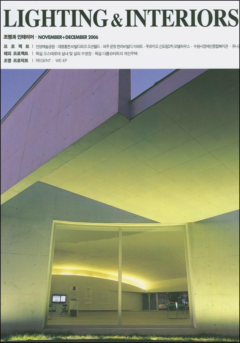 LIGHTING & INTERIORS - 2006 . 11 & 12