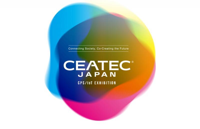 CEATEC.jpg