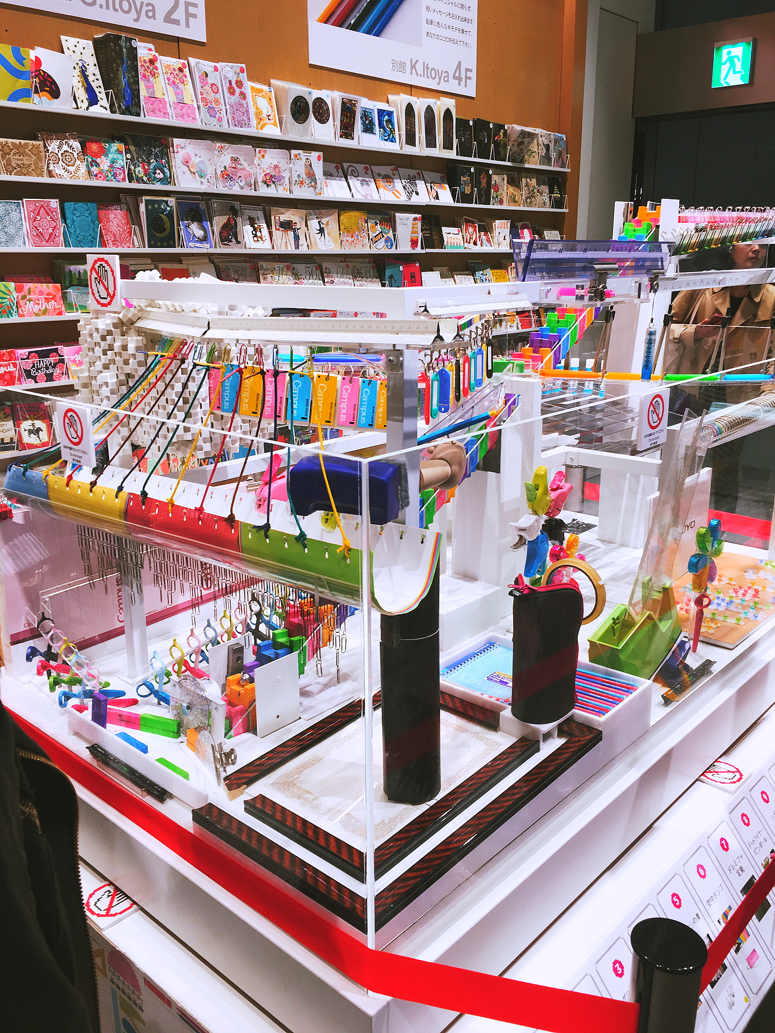 A pin-ball made of stationery items at the entrance to Itoya, Ginza