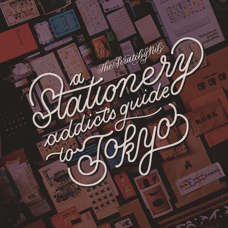 Typography unit