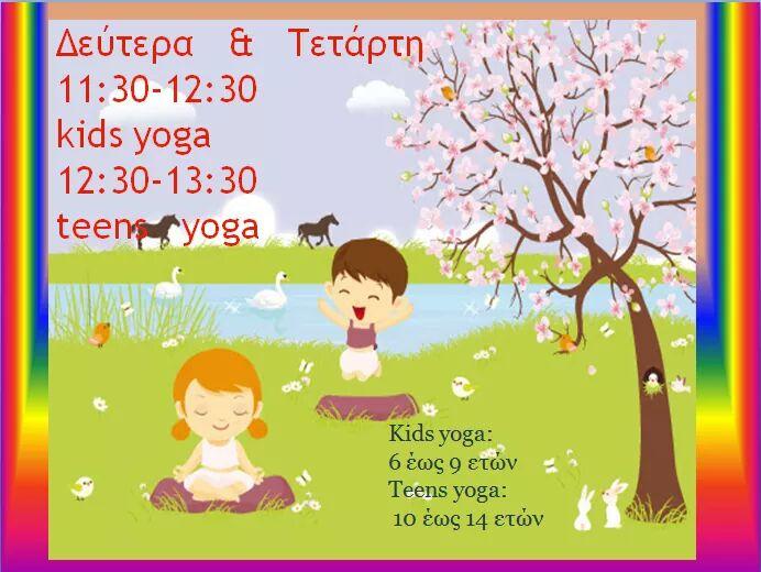 kids-summer-yoga-camp