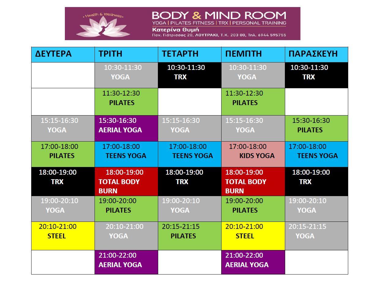 fitness-programme-2017-2018