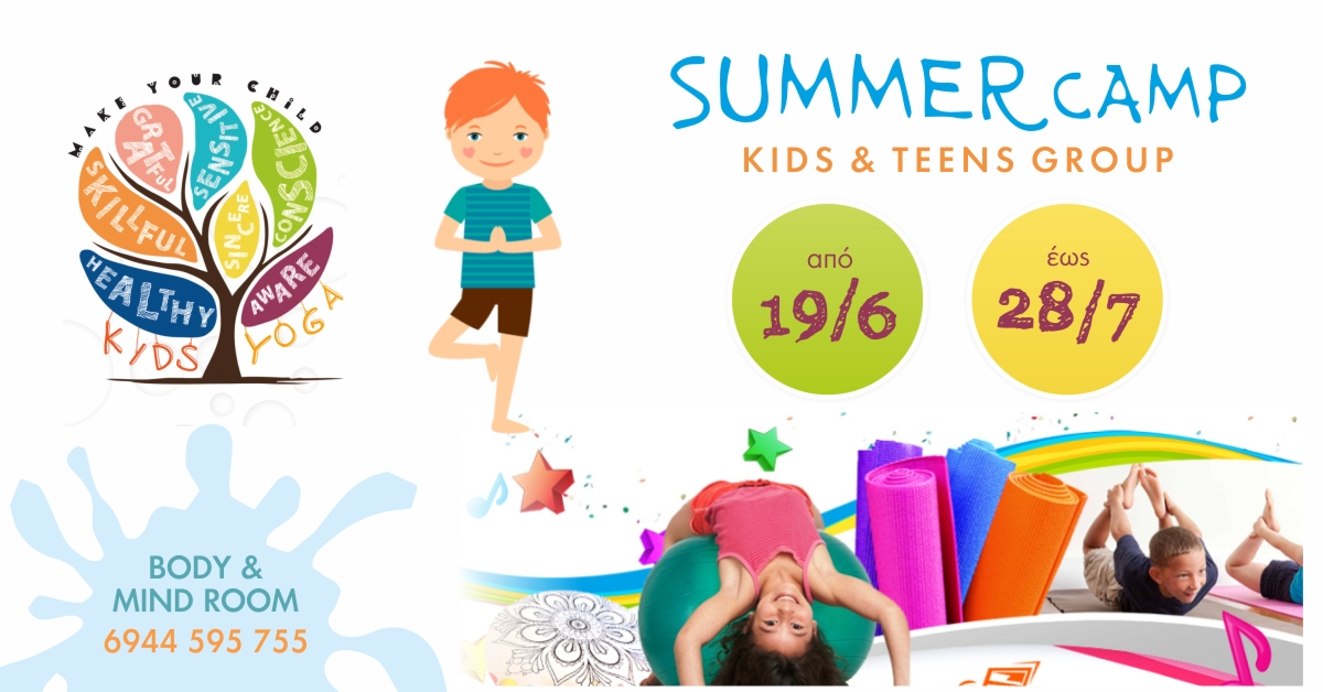 Kids & Teens Summer Yoga Camp