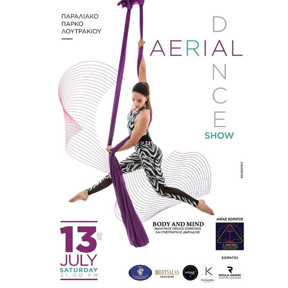 aerial Dance show.jpg