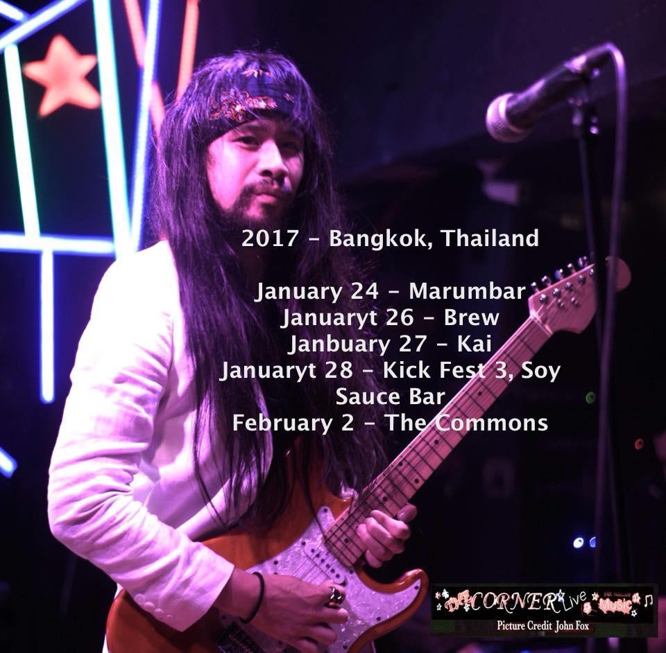 2017 - Bangkok, Thailand