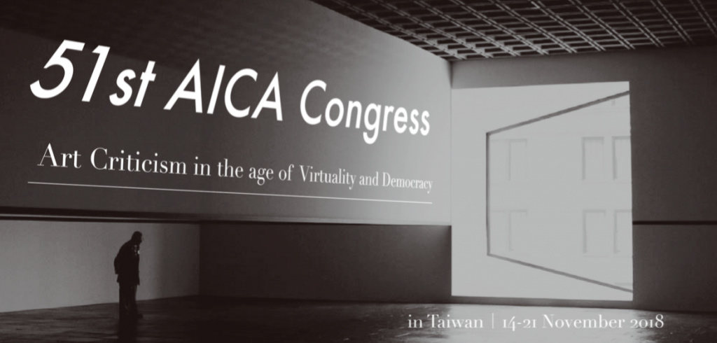 aica-taiwan-congress_visual.png
