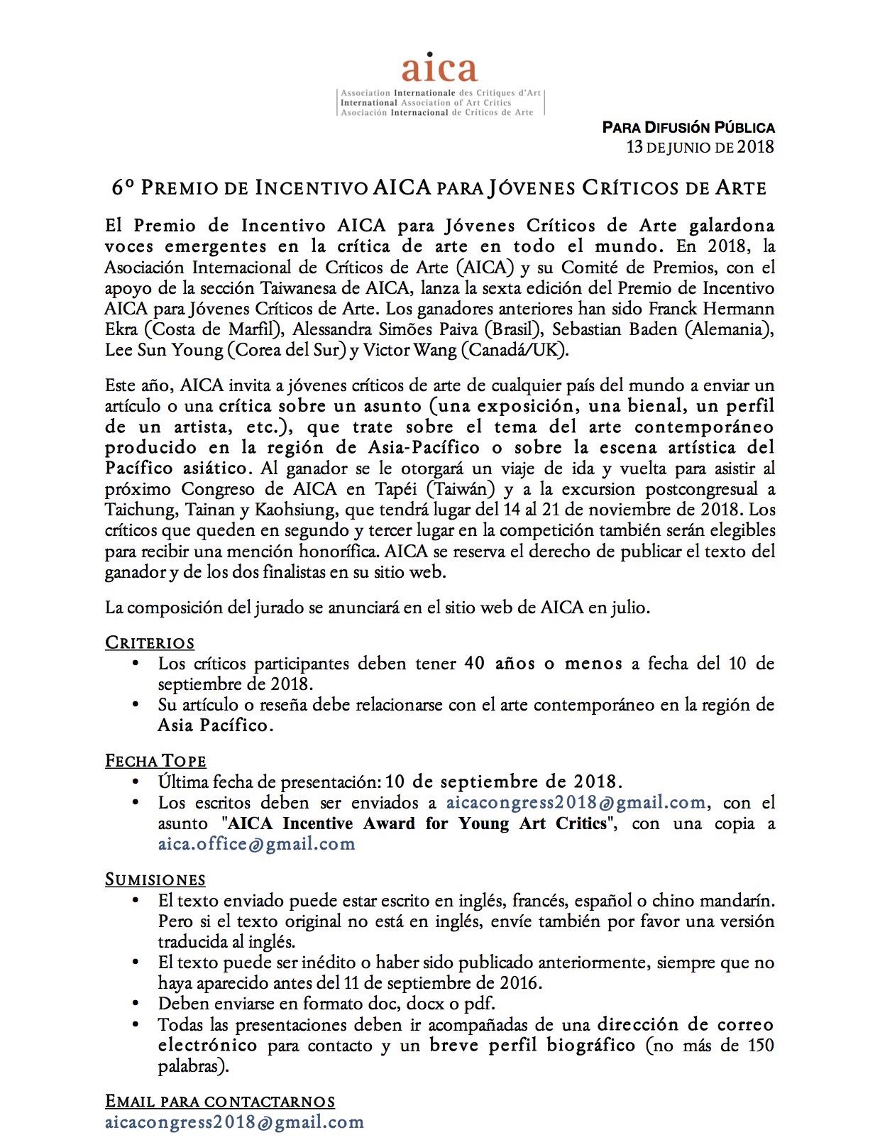AICA_PremioDeIncentivoParaJovenesCriticosDeArte_2018_1.jpg