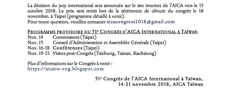 AICA_PrixEncouragementPourJeunesCritiquesDart_2018_2.jpg