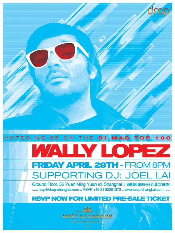 wally_lopez_flyer.jpg