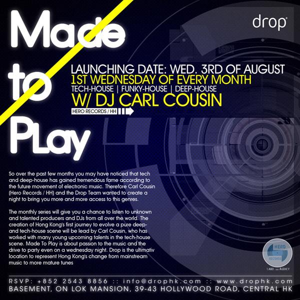 drop_hk_made_to_play_03082011.jpg
