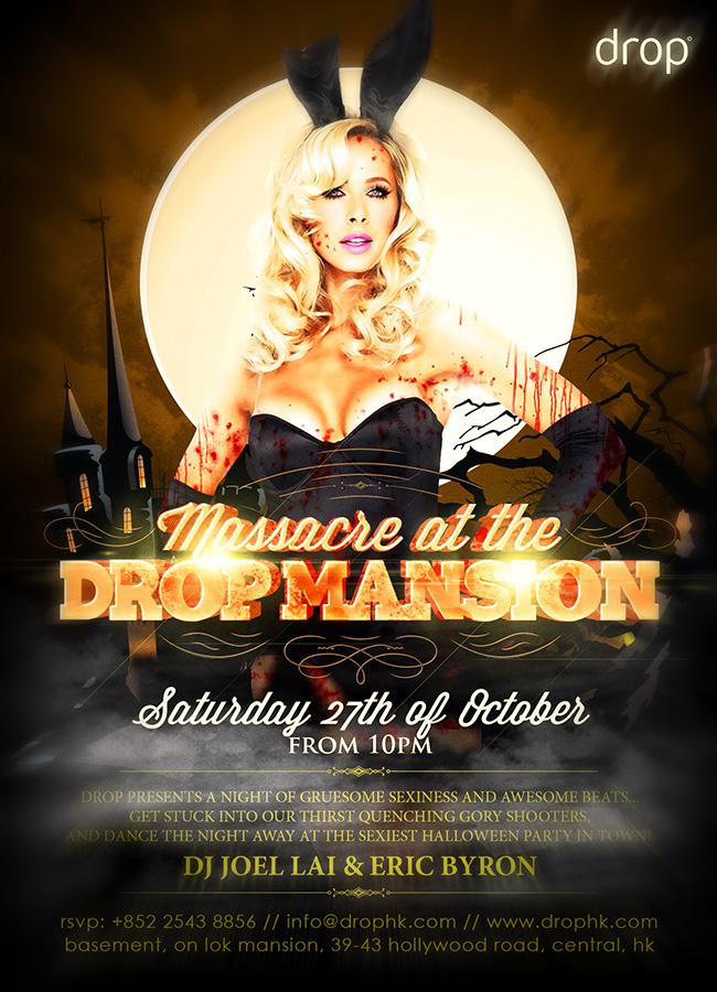 drop_halloween_final.jpg