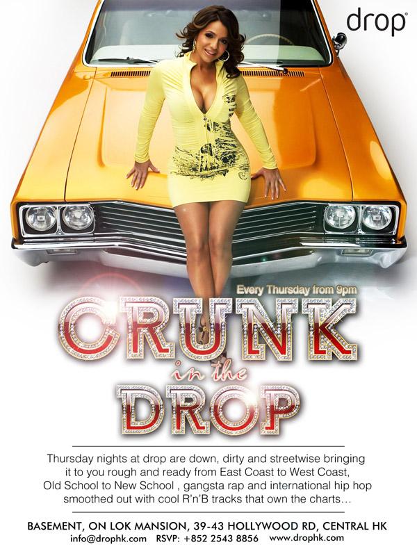 crunk_in_the_drop2.jpg