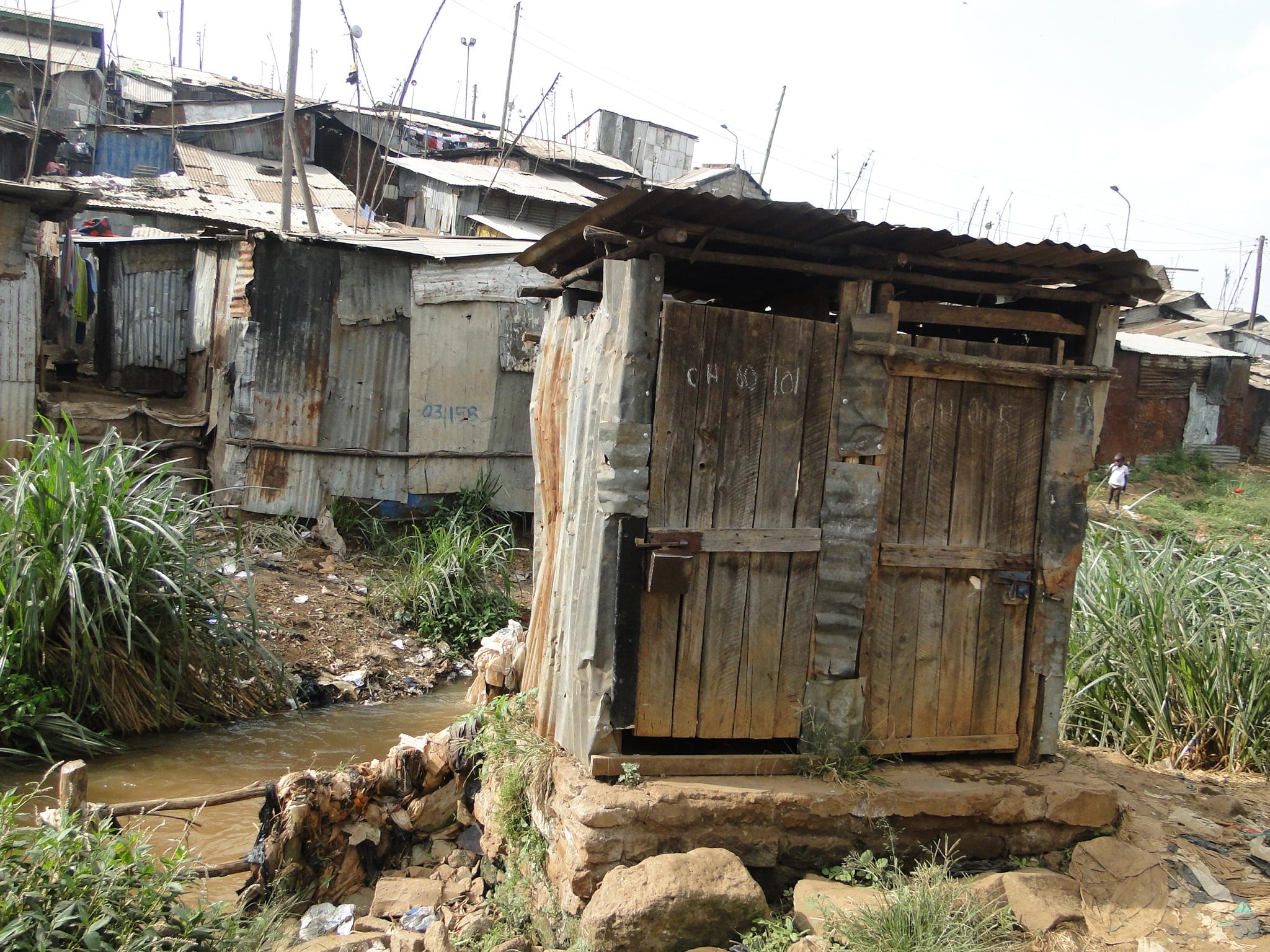A shared latrine facility