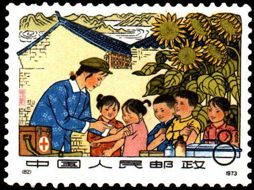 Chinese healthcare stamp