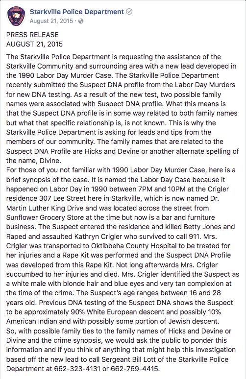 August 21, 2015 - SPD Press Release