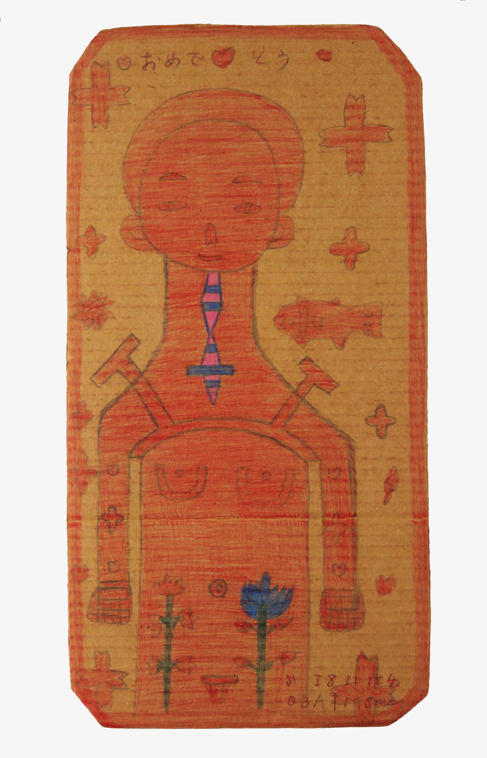 Untitled (5) Pencil crayon on cardboard 20x38cm