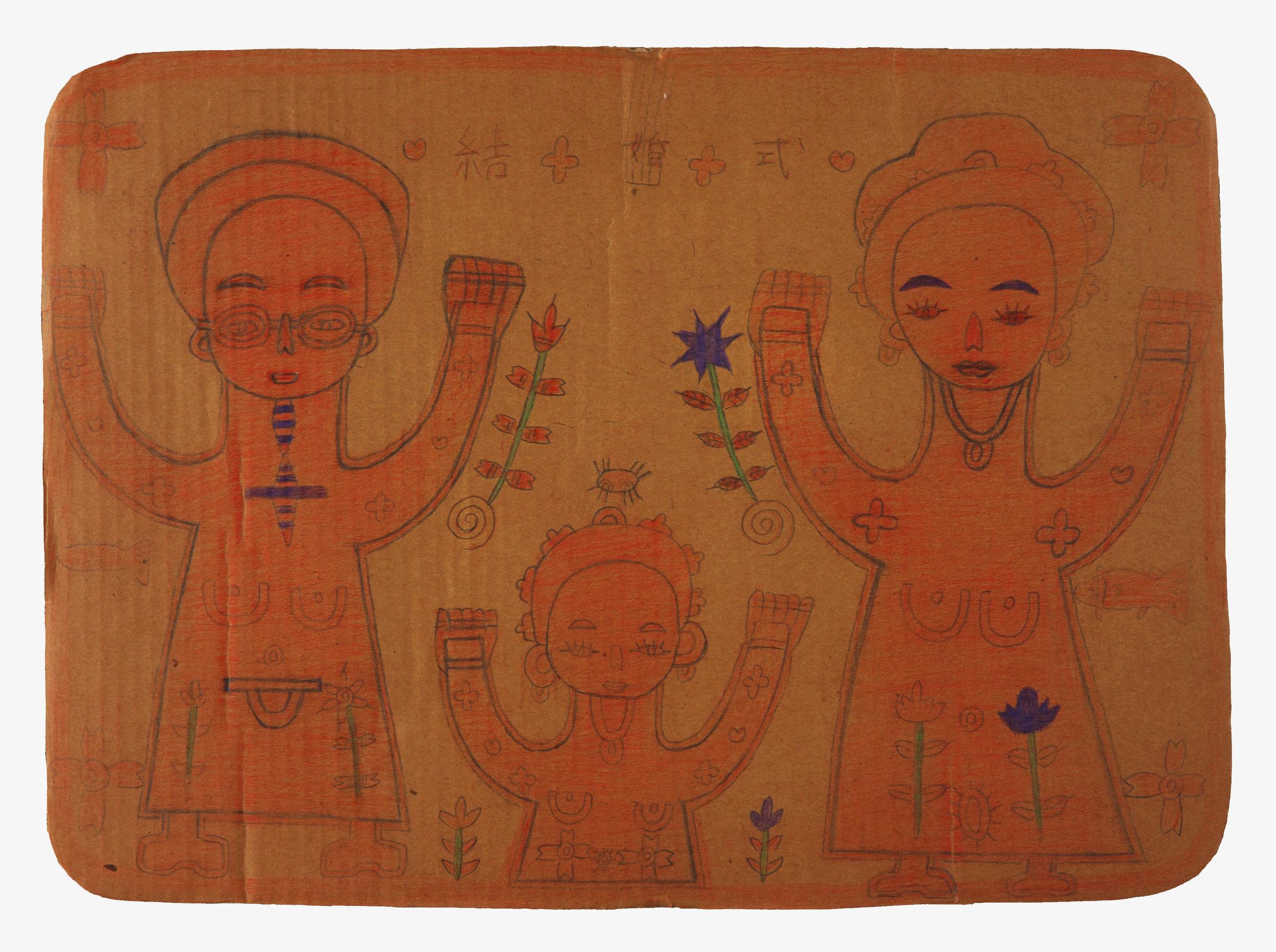 Untitled (11) Pencil crayon on cardboard 43x31cm