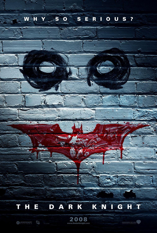 Poster design: IntralinkFilm