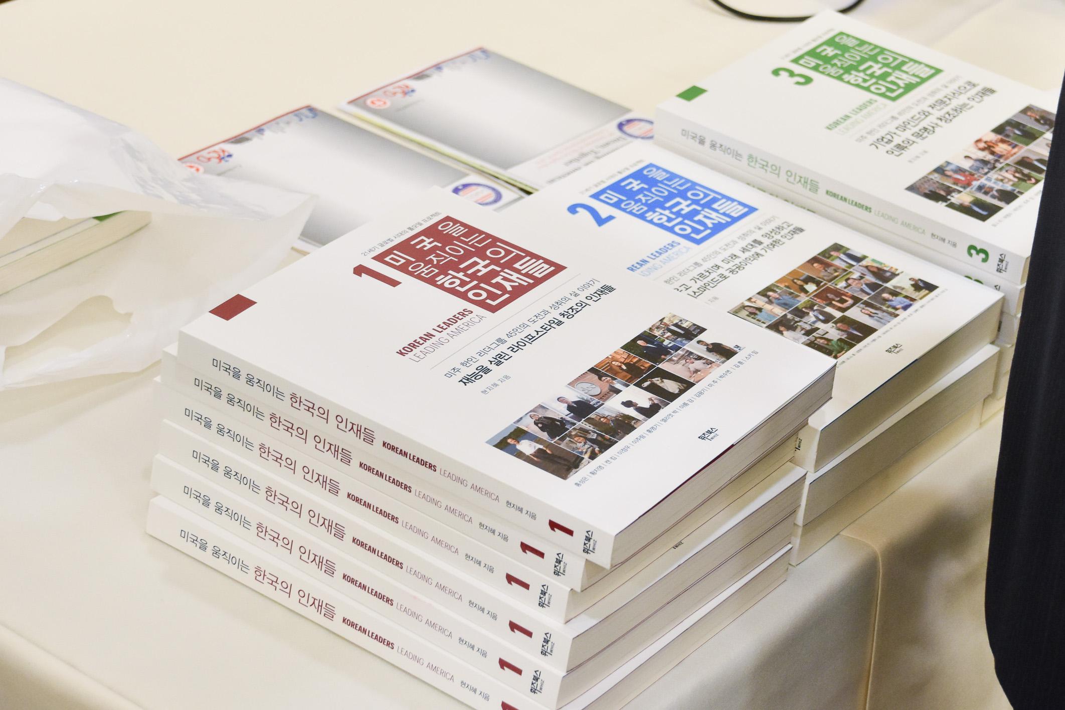 KLLA Book Reception-39.jpg