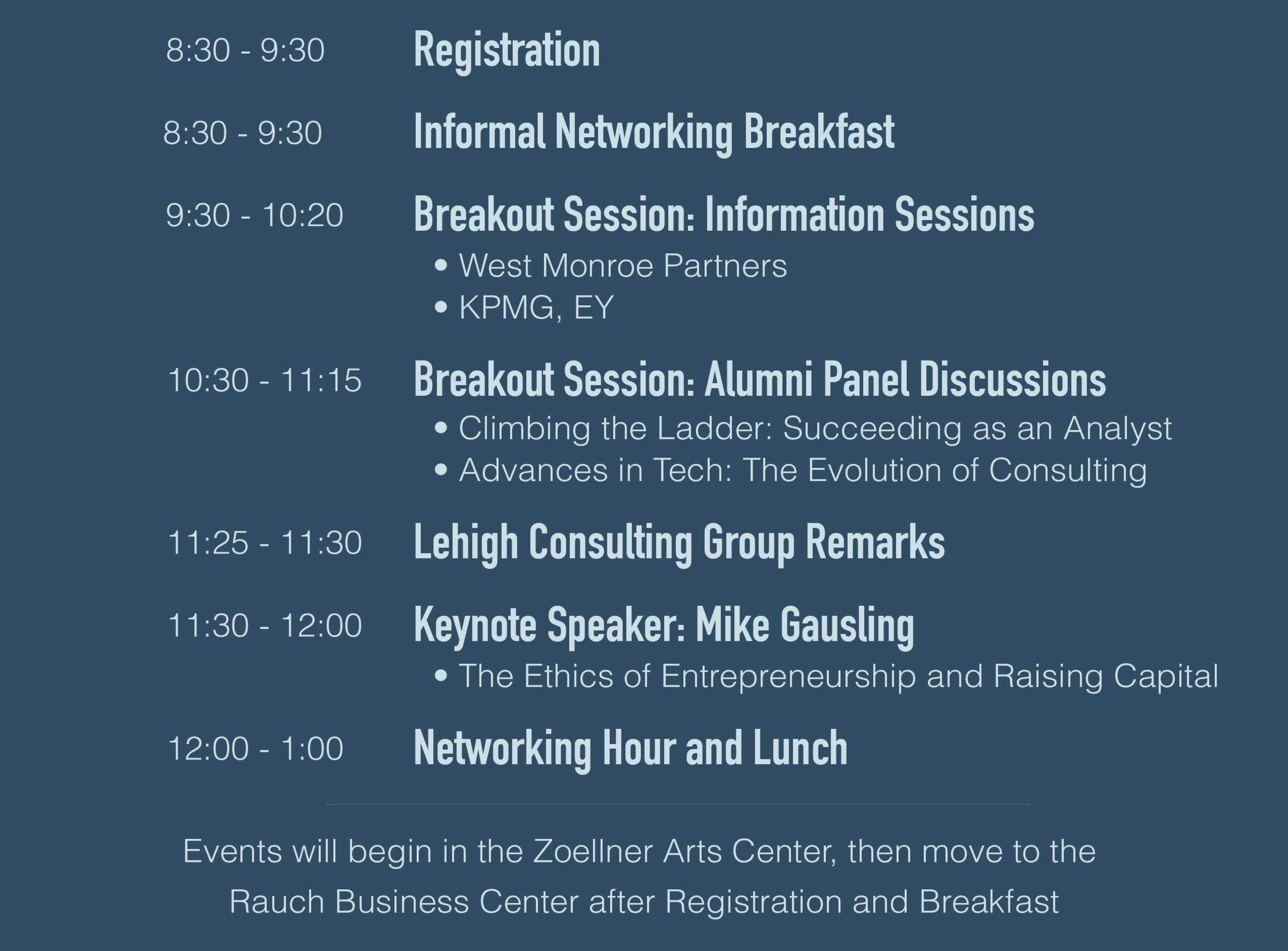 2019+Summit+Schedule+PNG.jpg
