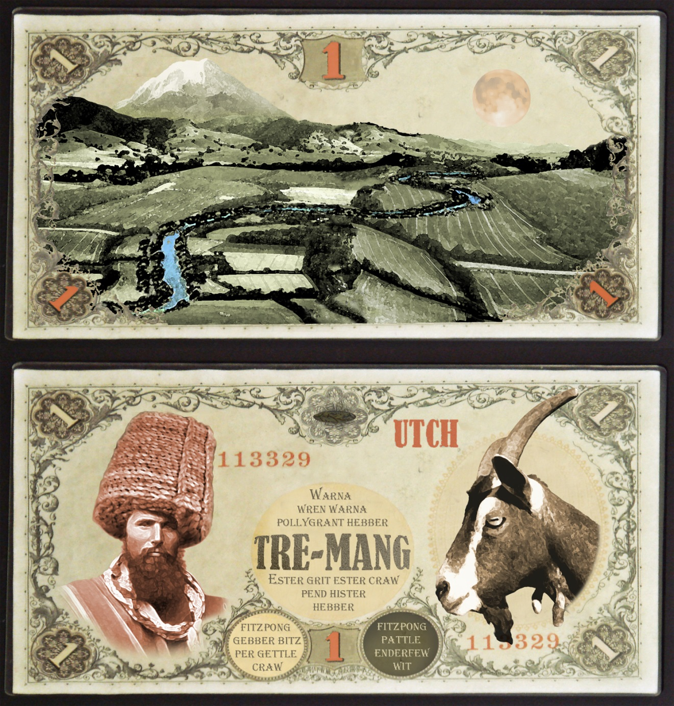 Tre-manner Currency.jpg
