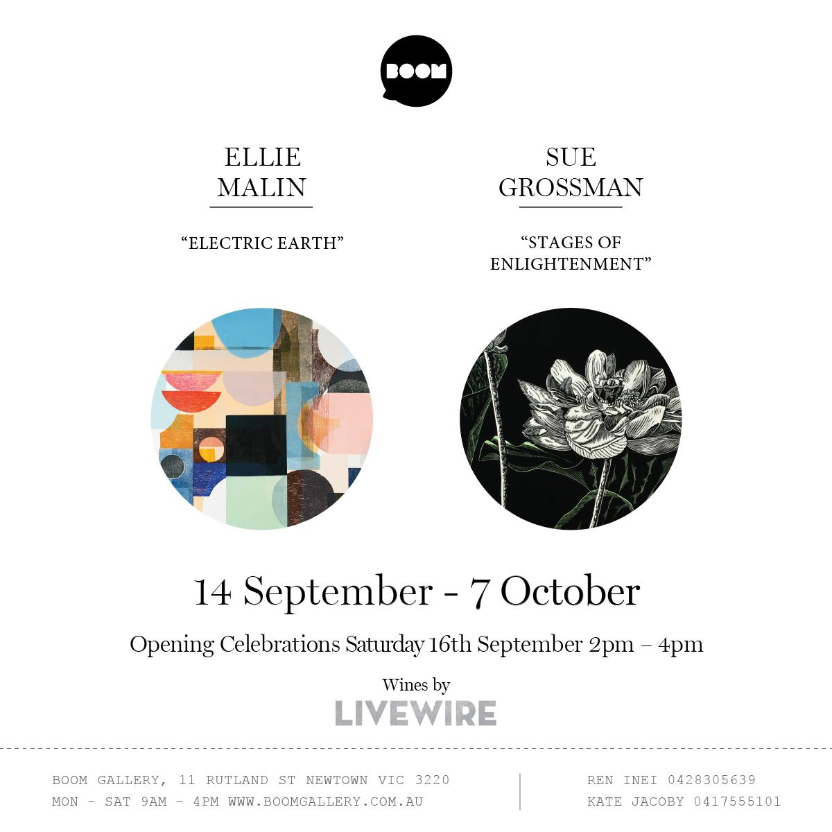 Boom_Sept-Oct-17_Invite_WEB-3.jpg