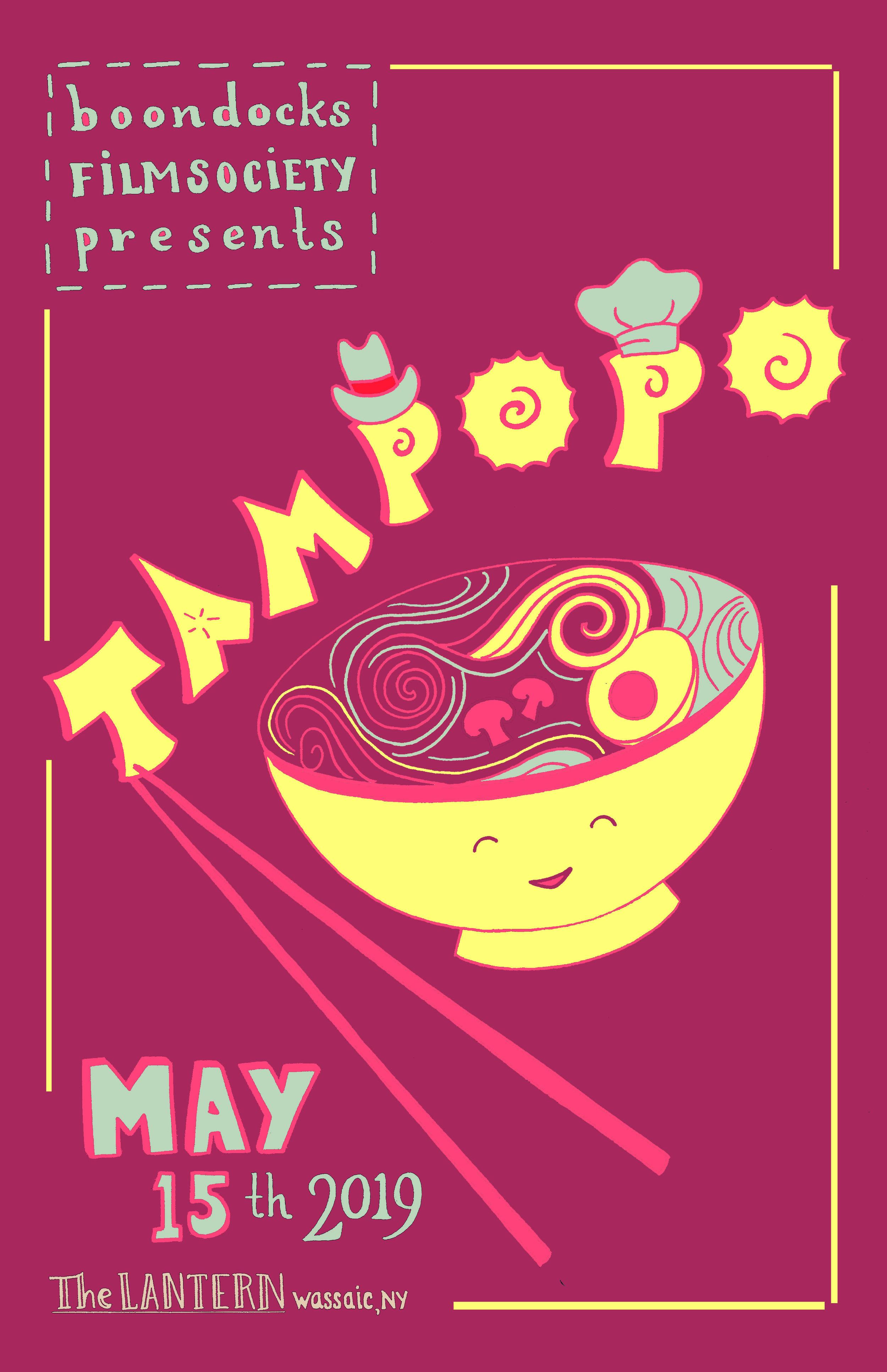 Tampopo at the Lantern!