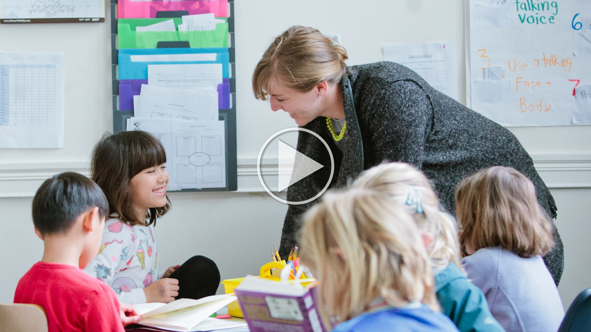 Watch how HEARD helps schools and classrooms