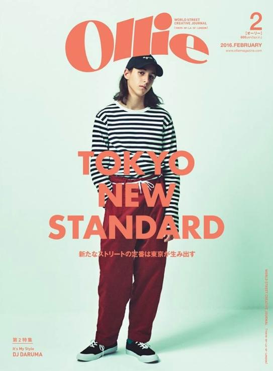 "Photography by Koji Sato and styling by Masataka Hattori from Ollie magazine ""Tokyo new standard"" issue"