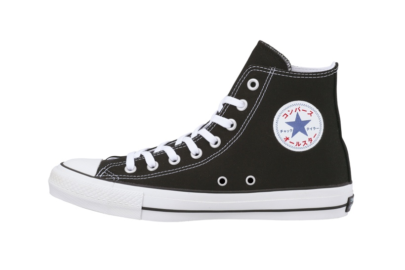 100th anniversary of the Chuck Taylor