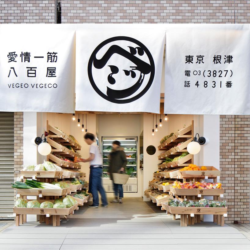 wonderwall-vegeo-vegeco-nezu-tokyo-designoom-10.jpg