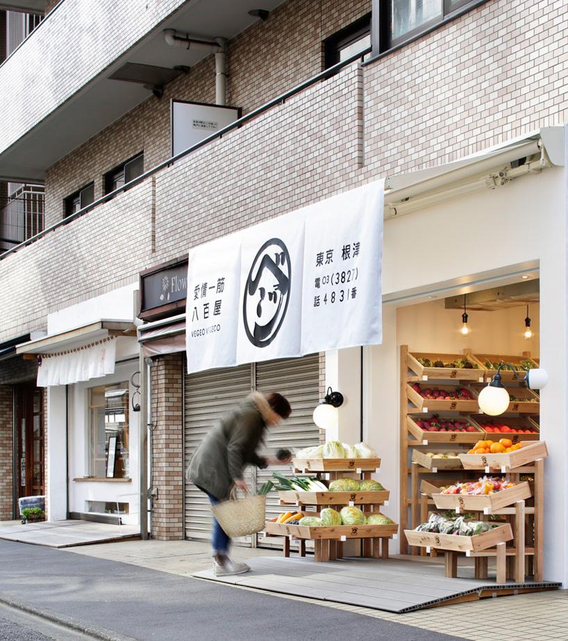wonderwall-vegeo-vegeco-nezu-tokyo-designoom-11.jpg