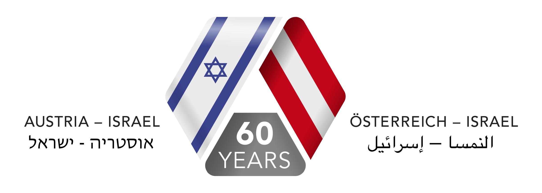 60_Jahre_Israel_Logo.jpeg