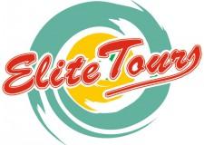 Elite-Logo-Sujet-2014-225x160.jpeg