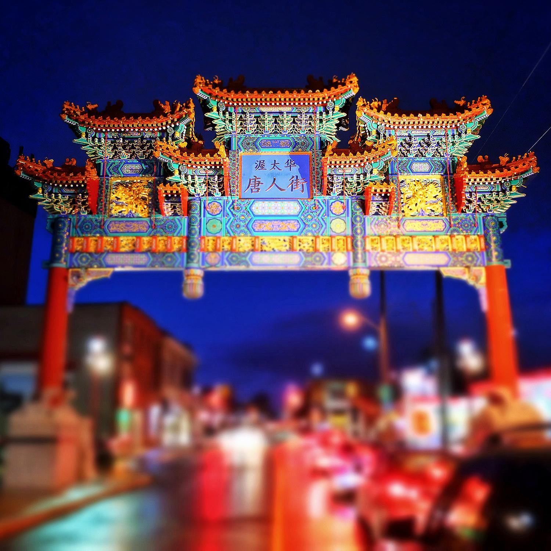 loveOttawa_Chinatown_web.jpg