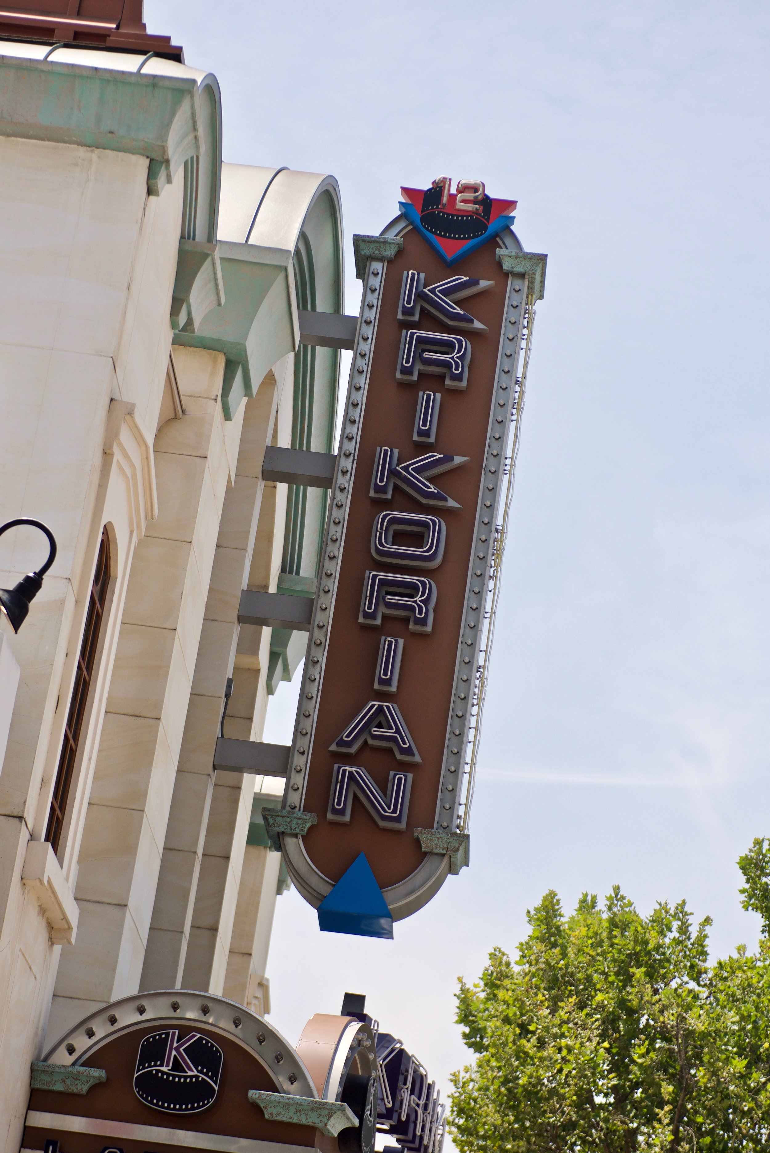 The Krikorian - 12 Screen Movie Theater